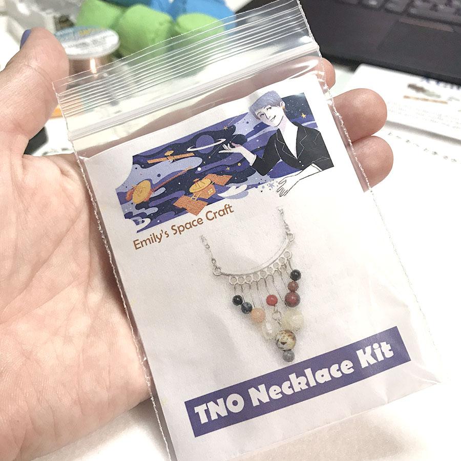 TNO Necklace Kit